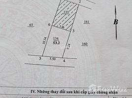 河內市 Dong Ngac BÁN ĐẤT CHÍNH CHỦ - NHẬT TẢO, P. ĐÔNG NGẠC, Q. BẮC TỪ LIÊM N/A 土地 售