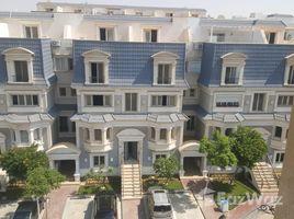 Cairo Al Andalus District Mountain View Executive 3 卧室 顶层公寓 售