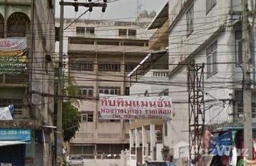 Tubtim Mansion in Bang Khun Thian, Bangkok