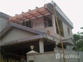 Karnataka Mangalore Sulthan Batteri Road, Urwa Market, Mangalore, Karnataka 4 卧室 屋 售