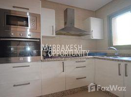 2 غرف النوم شقة للبيع في NA (Machouar Kasba), Marrakech - Tensift - Al Haouz Vente appartement lumineux de haut standing