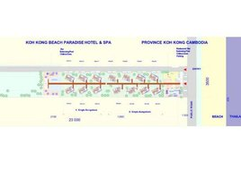 N/A Property for sale in Pak Khlang, Koh Kong Land For sale $120/sqm in Koh Kong