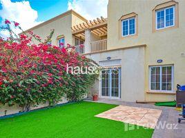 迪拜 Grand Paradise Type 4M | Single Row | haus & haus EXCLUSIVE 2 卧室 别墅 售
