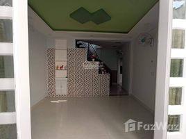 3 Phòng ngủ Nhà mặt tiền bán ở Phường 2, TP.Hồ Chí Minh Chỉ 3.55 tỷ đã có nhà đường Thích Quảng Đức, PN