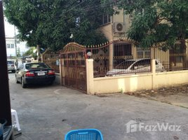 4 Bedrooms House for sale in Nong Prue, Pattaya Pattaya Center Family House for Sale