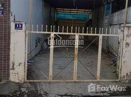 慶和省 Vinh Hai Bán đất Vĩnh Hải, đường Phú Xương, LH: 0978.334.688 N/A 土地 售