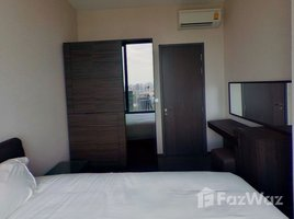 2 ห้องนอน บ้าน ขาย ใน คลองเตย, กรุงเทพมหานคร เอดจ์ สุขุมวิท 23