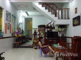3 Bedrooms Property for sale in Dong Hoa, Binh Duong Chính chủ cần bán căn nhà 1 trệt 1 lầu, đường 10m, sổ hồng riêng, phường Đông Hòa, TX Dĩ An