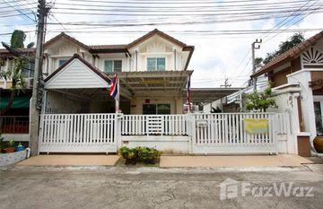 Pruksa Ville 11 in Suan Yai, Nonthaburi