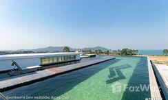 Photos 1 of the Communal Pool at Mirage Condominium
