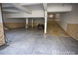 巴拉那州 Matriz Curitiba 5 卧室 屋 售