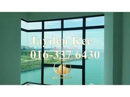 槟城 Paya Terubong Gelugor 4 卧室 住宅 售