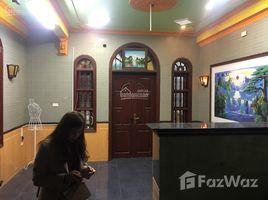 Studio Nhà mặt tiền cho thuê ở Vĩnh Tuy, Hà Nội Cho thuê nhà mặt phố Kim Ngưu, 40m2 x 5 tầng, mặt tiền ~4m, giá thuê nhà cực rẻ 20 tr/th
