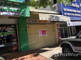 Studio Property for sale in Boeng Kak Ti Pir, Phnom Penh Other-KH-60538
