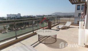 2 غرف النوم شقة للبيع في NA (Agadir), Souss - Massa - Draâ Beau duplex de très grand standing, Agadir CV654LDM