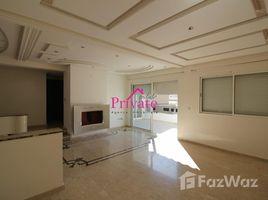 3 غرف النوم شقة للإيجار في NA (Charf), Tanger - Tétouan Location Appartement 150 m²,Tanger Quartier administratif Ref: LA447