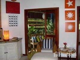 圣保罗州一级 Pesquisar Balneário Praia do Pernambuco 2 卧室 屋 售