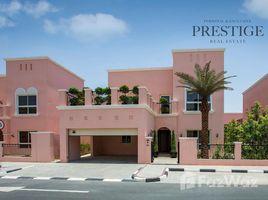 4 Bedrooms Villa for sale in Phase 2, Dubai Nad Al Sheba 1