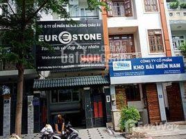 胡志明市 An Phu Cho thuê nhà nguyên căn An Phú An Khánh, 5x20m, 1 trệt 3 lầu, giá 23tr/tháng. +66 (0) 2 508 8780 6 卧室 屋 租