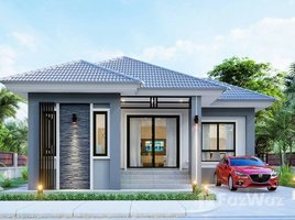 2 Bedrooms House for sale in Nong Bua Yai, Chaiyaphum Romyen Villa