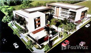 2 Habitaciones Propiedad en venta en , Mendoza Dalvian a Estrenar