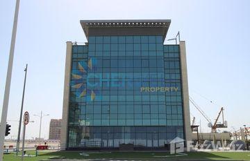 Saadiyat Noon in Saadiyat Cultural District, Abu Dhabi