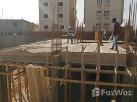 Cairo Al Andalus District Al Andalus Buildings N/A 土地 售