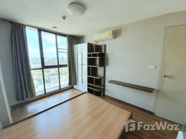 2 Bedrooms Condo for sale in Chomphon, Bangkok Ideo Ladprao 5