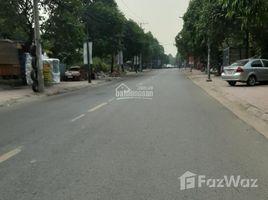 同奈省 Quang Vinh Lô đất vị trí đắc địa ở Biên Hòa, 80m2, 2.8 tỷ N/A 土地 售