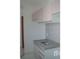 2 Quartos Condomínio para alugar em Pesquisar, São Paulo Jardim Monções