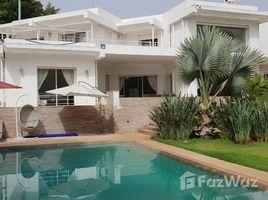 Rabat Sale Zemmour Zaer Na Agdal Riyad Vente Villa Rabat Souissi REF 680 6 卧室 屋 售