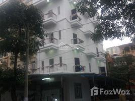 河內市 Nghia Do Nhà mặt ngõ 106 đường Hoàng Quốc Việt, DT 80m2 x 5 tầng, mặt tiền 5m, kinh doanh và làm VP 开间 屋 租