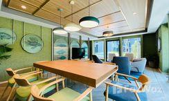Photos 2 of the Reception / Lobby Area at Carapace Hua Hin