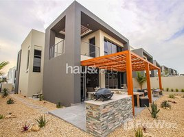 4 Bedrooms Villa for sale in Maple at Dubai Hills Estate, Dubai Exclusive | Single Row | Upgraded Garden