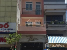 4 Bedrooms House for sale in An Lac A, Ho Chi Minh City Chính chủ bán nhà đường Số 4, p An Lạc A, Bình Tân 4x16m giá 9 tỷ. LH: +66 (0) 2 508 8780 Ms Linh