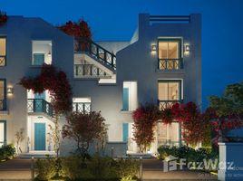 3 غرف النوم تاون هاوس للبيع في , الاسكندرية Mountain View