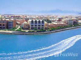Red Sea Al Gouna Juzur Tawilah 3 卧室 联排别墅 售