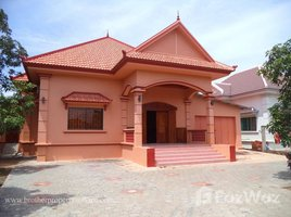 3 Bedrooms House for rent in Svay Dankum, Siem Reap The lovely 3 bedrooms Villa for rent with garden