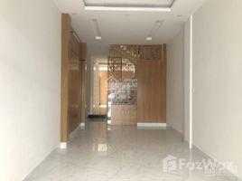 4 Bedrooms House for sale in Ward 26, Ho Chi Minh City Bán nhà mới HXH 140/58 Đinh Bộ Lĩnh, Bình Thạnh