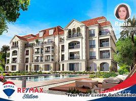 Cairo Prim Location Penthouse For Sale In Regents Park . 3 卧室 顶层公寓 售