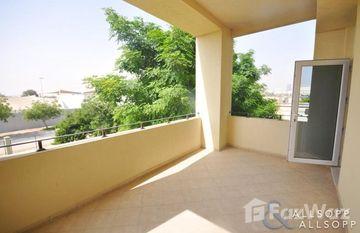 Claverton House 1 in Barton House, Dubai