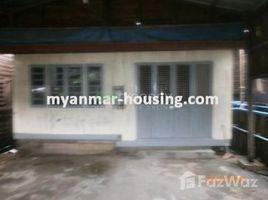 ပန်းဘဲတန်, ရန်ကုန်တိုင်းဒေသကြီး 1 Bedroom House for sale in Pabedan, Yangon တွင် 1 အိပ်ခန်း အိမ် ရောင်းရန်အတွက်