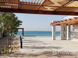 Red Sea Soma Bay Bay Central 7 卧室 别墅 售
