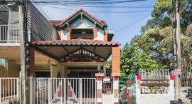 Available Units at Evergreen Ville Bangna -Trad