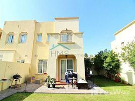 2 Schlafzimmern Villa zu vermieten in Grand Paradise, Dubai Amazing 4E   Springs 5   Vacant Now