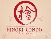 Developer of Hinoki Condo Chiangmai