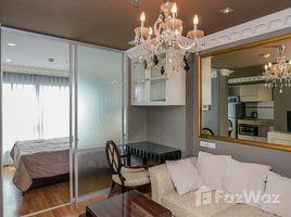 1 Bedroom Condo for rent in Phra Khanong, Bangkok Lumpini Place Rama 4-Kluaynamthai