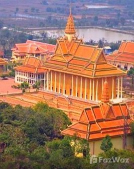 Property for rent inKandal, Cambodia