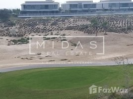 迪拜 Dubai Hills Dubai Hills: Grove And Views N/A 土地 售