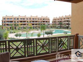 2 غرف النوم شقة للبيع في NA (Machouar Kasba), Marrakech - Tensift - Al Haouz Spacieux appartements à la vente dans la zone de l'agdal